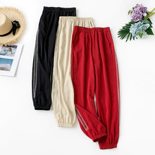 AcFirst Summer Women Fashion Blue Red Long Pants Harem High Waist Full Length Female Chiffon Casual Plus Size