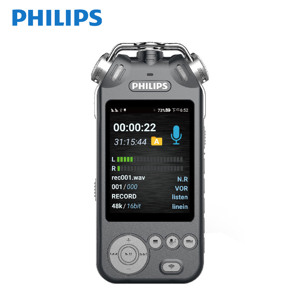 Philips WIFI Digital Voice Recorder HIFI Smart Voice to Text APP Control Built-in 32GB Realtime share 128GB 2 Micphones VTR9200 image