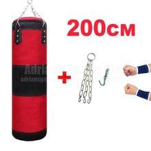 60/80/100/120/150/200см боксерская груша утолщенной холст boxing