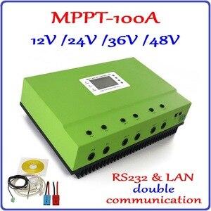 Автоматический контроллер заряда 100A MPPT, 12 В, 24 В, 36 В, 48 В, макс. PV 150 в вход, большой ЖК-дисплей, RS232 и LAN связь