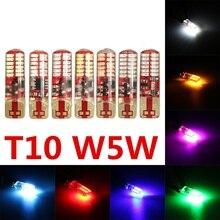 1 шт. T10 W5W силикагель 194 168 3014 24 SMD LED Сторона Строб flash мигает лампочка белый желтый красные, синие зеленый лед синий розовый