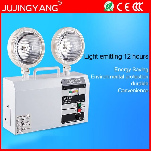 Emergency Backup Light,Double light LED Emergency light ...
