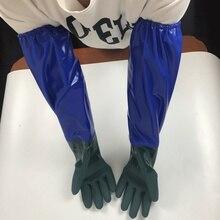 Маслостойкие Нескользящие водонепроницаемые кашемировые Утепленные перчатки длинные митенки, зимние перчатки