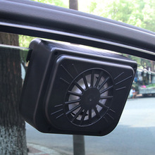 New Solar Power Auto Car Window Fan Environmental Cool Exhaust with Rubber Strip