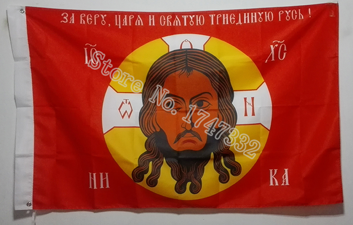 Russian Gonfalon with the face Jesus Christ Church Flag hot sell good 3X5FT 150X90CM Banner brass metal holes