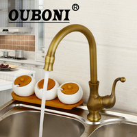 OUBONI 360 Swivel Kitchen Faucet Antique Brass Basin Sink Lavatory Kitchen Faucets Torneira Faucets Mixers Taps