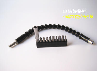 29cm 1/4 Hex Magnetic Flex Flexible Extention Extended Bar Screwdriver Drill Bit Holder With 10pcs Screwdriver Bits