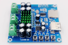 Receptor de Audio Bluetooth 50W + 50W placa amplificadora de potencia disco USB TF tarjeta reproductor de música TPA3116D2 placa amplificadora de potencia Digital
