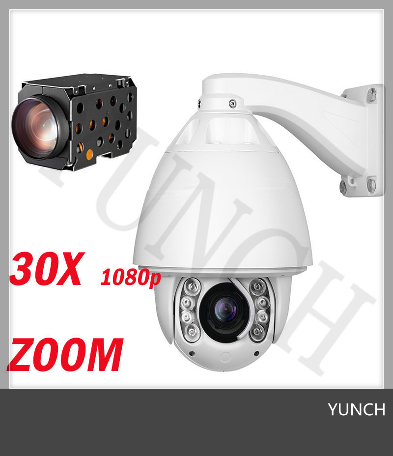 Auto Tracking 2MP 1080P 30X zoom PTZ IR 150M CCTV Security Camera waterproof with windshield wiper