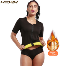 HEXIN Sweat Body Shaper Shirt Hot Thermo Slimming Sauna Suit Weight Loss Black Shapewear with Sleeves Neoprene Waist Trainer