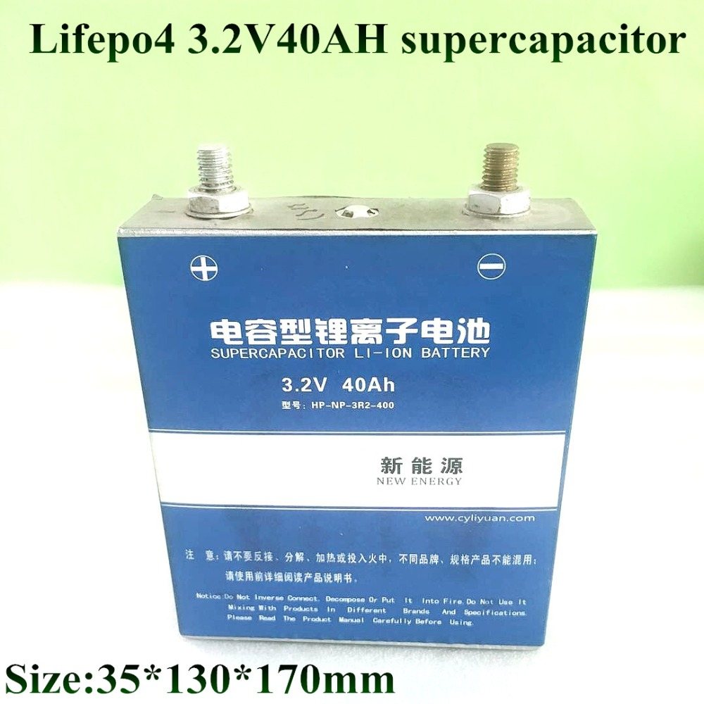 3 2v lifepo4 50Ah battery cells 250A high discharge facewell