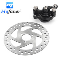 Gas Mini Dirt Bike Rear Disc Brake Caliper Kit 140mm Rotors Electric Scooter ATV