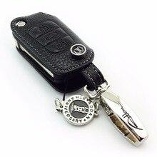 Натуральная Кожа ключа Автомобиля чехол для Hyundai i30 ix35 Elantra Verna Соната Тусон брелок автоаксессуары черный цвет ключ крышка