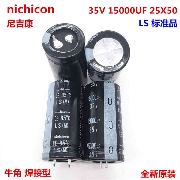 2PCS/10PCS 15000uf 35v Nichicon LS 25x50mm 35V15000uF Snap-in PSU Capacitor2PCS/10PCS 15000uf 35v Nichicon LS 25x50mm 35V15000uF Snap-in PSU Capacitor