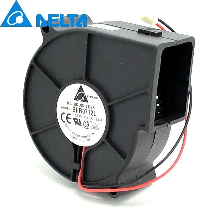 The new 7530 turbo blower 1U2U server 12V 0.10A quiet fan BFB0712L for Delta 75*75*30mm