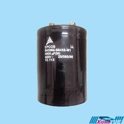 B43564-S9488-M1   Aluminum Electrolytic Capacitors   4800UF  400V army green sexy self tie design crop top