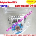 Brand New Goot Wick Desoldering Wick * 10 pcs CP-2515, Chip and PCB Tin Remover