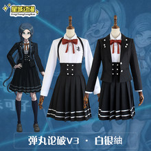 Hot Anime Danganronpa V3: Shirogane Tsumugi Cosplay Costume women's wear school uniform petticoat cos Female Free shipping new(China)