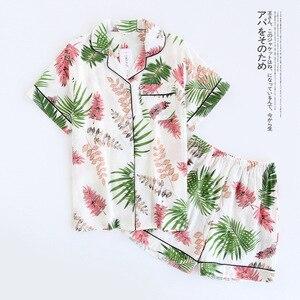 Image 3 - Ensemble pyjama dété imprimé feuilles de palmier, col rétro, taille élastique avec bouton, vêtements de nuit pour femme, ensemble décontracté