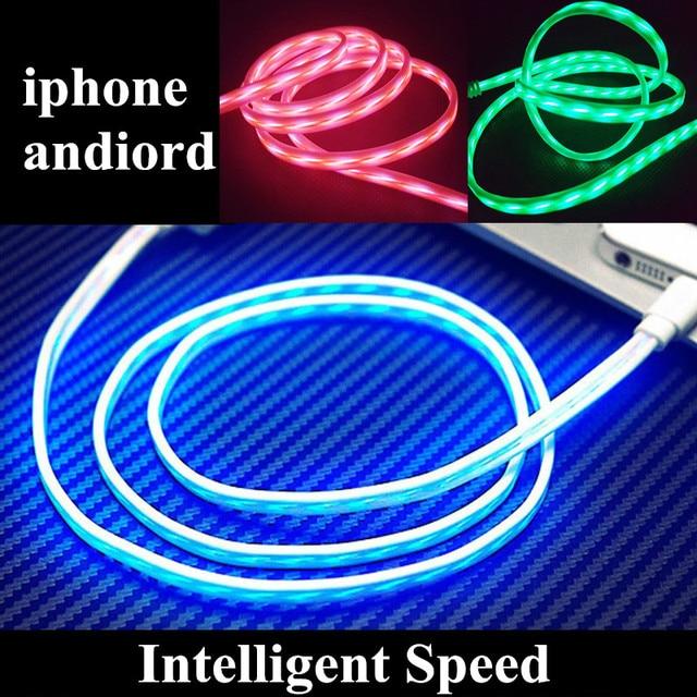 Светящийся USB кабель