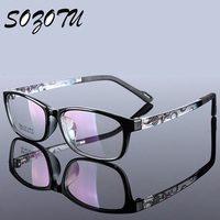 Student Spectacle Frame Boys Girls Children Myopia Prescription Eyeglasses Computer Optical Kids Glasses Frame For Baby