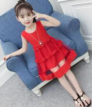 Childrens clothing girls dress 2019 new baby Korean version little girl summer fashion children princess