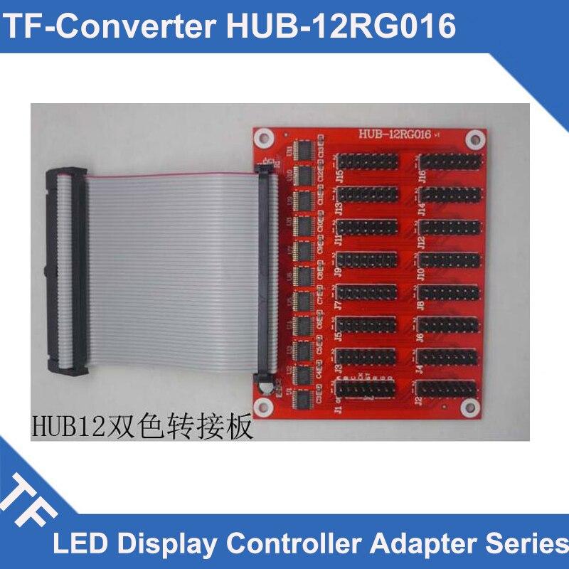 Longgreat TF Series HUB-12RG016 LED Control Card Adapter Board Dual Color