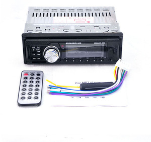 2017 NEW 2035 1-DIN 12V Car Radio Audio Stereo MP3 Players CD Player Support USB SD Mp3 Player AUX Player with Remote Control