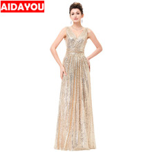 Elegant Sleeveless Dress Evening Maxi Banquet Prom Sparkling Lace  Maternity Formal Sequin Dresses Gown wed009
