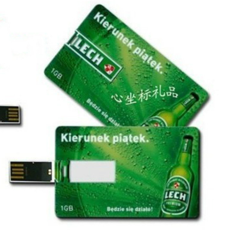Promotional Customized personalized usb card logo Factoy price Credit Card USB Flash Drives 2GB 4GB 16GB For car drive Computer