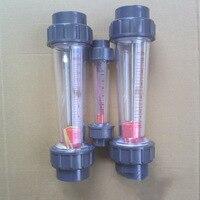 LZB-50S Rotámetro ingenio 1.6-16m3/h rango de Flujo medidor de flujo de agua de plástico tubo corto, LZB50S Herramientas Medidores de Flujo de plomería