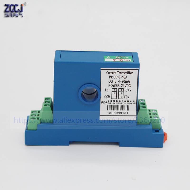 perforation Din type DC50A 100A 150A 200A DC Current Transmitter 4 20mA 0 5V output DIN