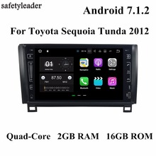 2 din 9″ Android 7.1 Car Radio DVD GPS Multimedia Head Unit for Toyota Sequoia Tunda With 2GB RAM Bluetooth WIFI USB Mirror-link
