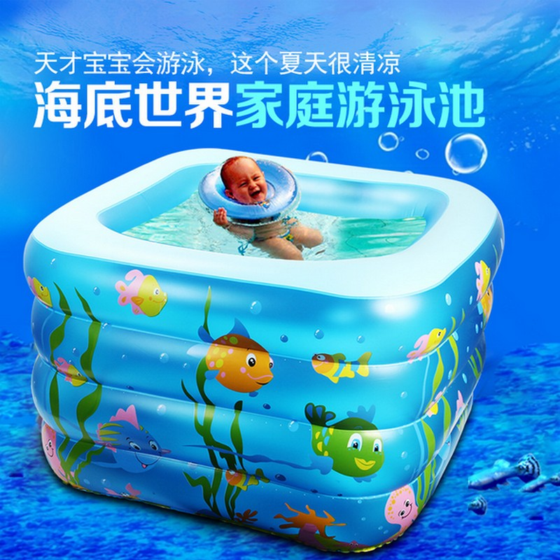 Best selling 110 110 70cm kid inflatable pool baby for Best rated inflatable swimming pool