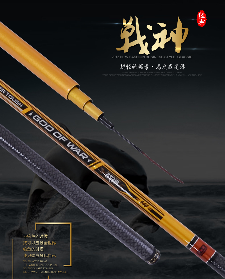 Giants hard violence sturgeon fishing fishing rod for Big 5 fishing rods