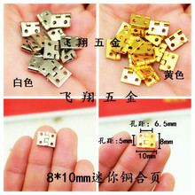 100 PCS/LOT MINI Hinge FOR Decorative Jewelry Cigar GIFT Box Cabinet Brass Hardware with Iron Screws/Nails