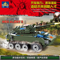 Interesting Children Intelligence Building Block Toy Tank Assembling Model Interesting Intelligence Building Block Toy