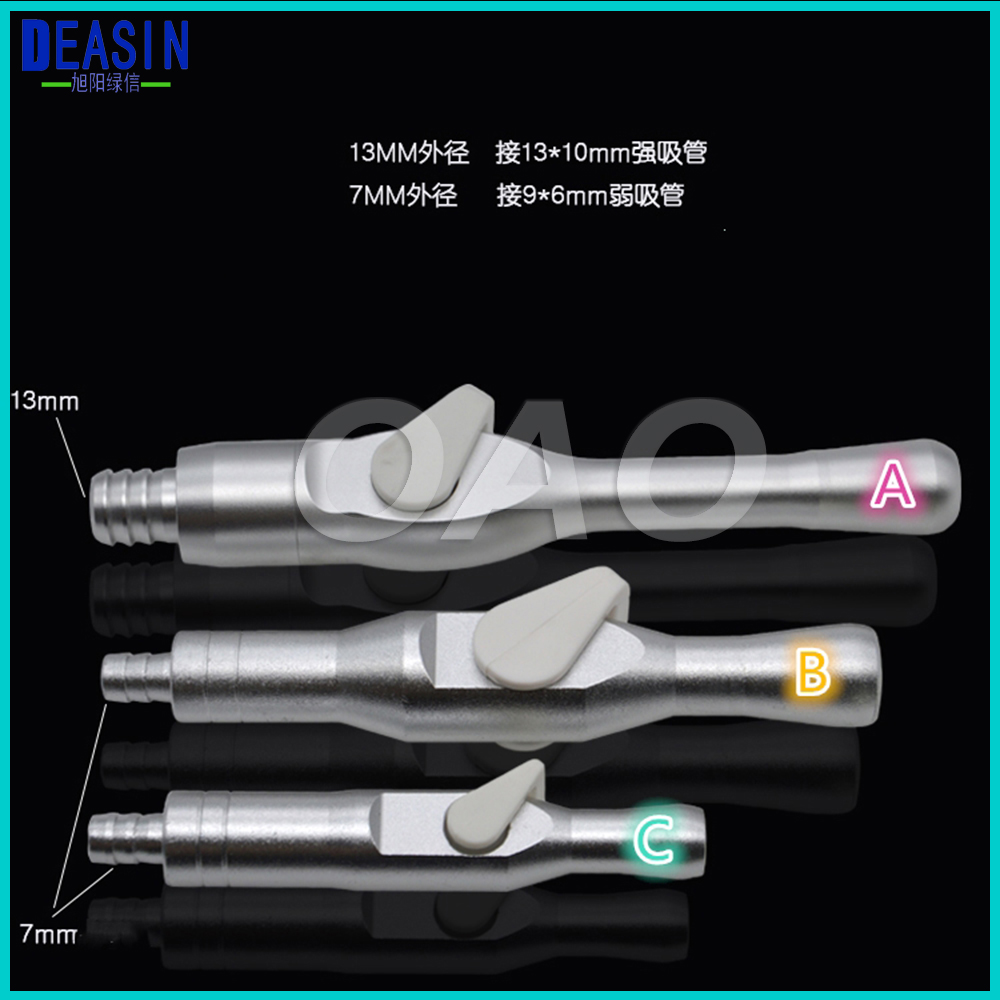 Deasin Dental Material Aluminum Strong / Weak Suction Head With Switch Saliva Ejector Suction Valves