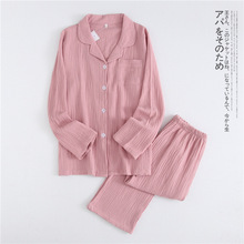 New Autumn Lovers Cotton Crepe Mens and Womens Living Clothes Plus Size Pajamas Long Sleeved Trousers Plus Size Sexy Pijama