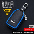 Car Styling Keychain key rings Leather + Metal For Lexus RX300 IS250 RX330 GS300 IS200 RX350 car keychain case bag Accessories