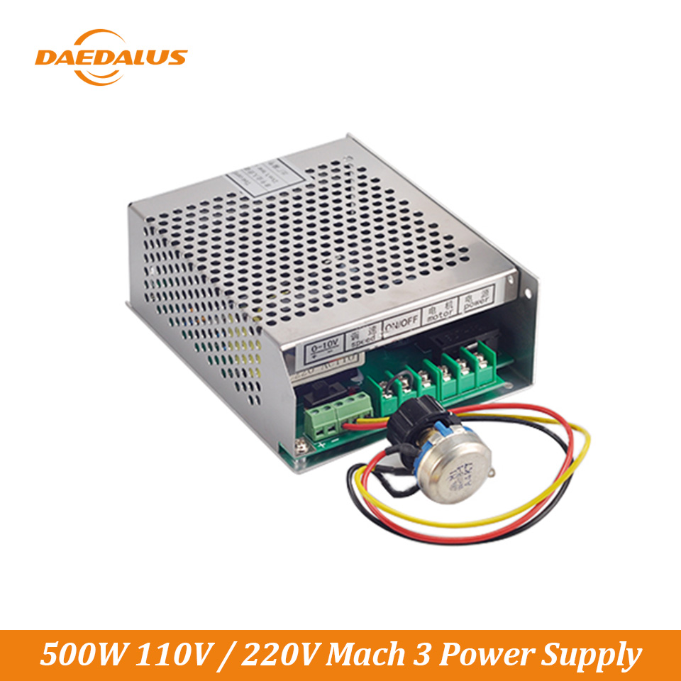 Daedalus CNC Power Supply 500W 110V 220V MACH3 Version Adjustable Speed Control Power Source For 500W