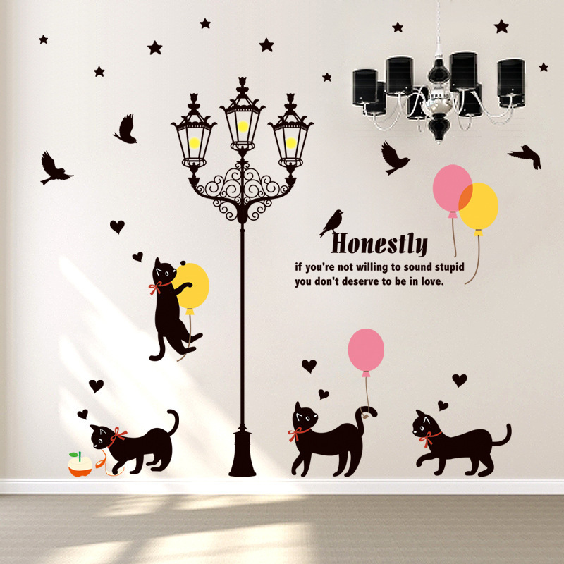 Street light balloon Black Cat Wall stickers Living room creative animal Home decoration background children room wall stickers