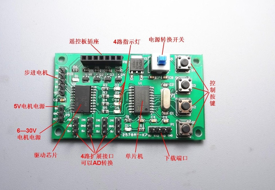 Micro Programmable 2 Phase 4 Wire 4 Phase 5 Wire Stepper Motor Drive Control Panel DIYMicro Programmable 2 Phase 4 Wire 4 Phase 5 Wire Stepper Motor Drive Control Panel DIY