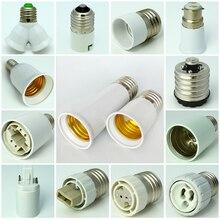E27 для E27 для E14/E27 для B22/e14 E40 GU10 MR16 G9 G24 G5.3 держатель лампы светодиодные лампы розеточный светильник база