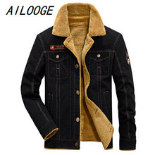 AILOOGE 2018 Thicken Fleece Winter men font b Jackets b font Military style Fur Collar Coats