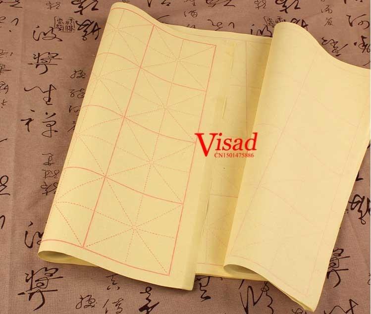 Chinesa Caligrafia Pratique Papel 9*9 cm
