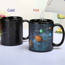 Free shipping new arrival ceramic color changing coffee mug Heat senstive tea cup magic mugs supprised gift The solar system