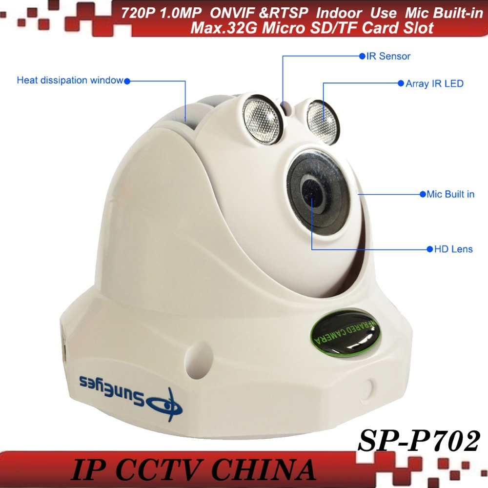 SunEyes SP-P702 ONVIF Dome IP Camera 720P HD Project High Quality with Two Way Audio and Micro SD/TF Card Slot Array IR LED suneyes sp p902wpt onvif 960p hd wireless pan tilt dome ip camera with tf micro sd card slot two way audio array ir low lux