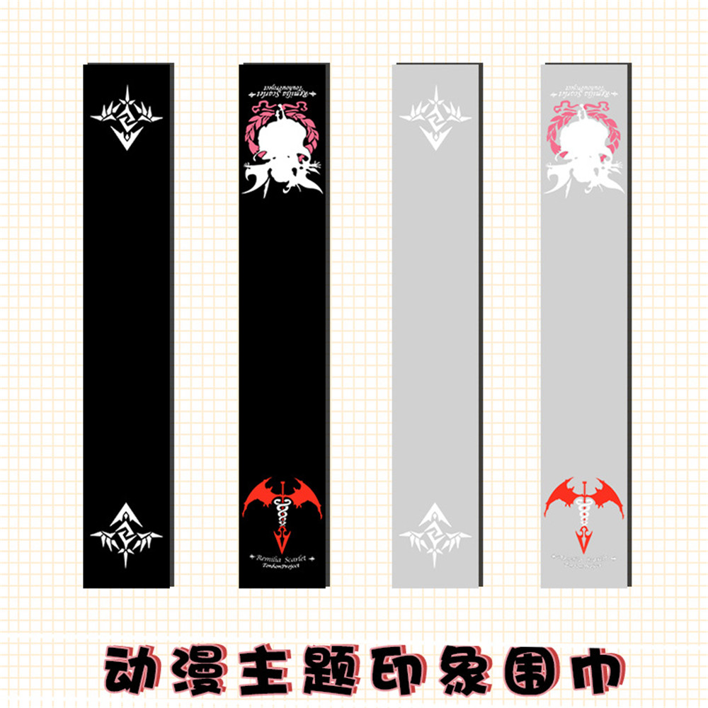 Cosplay Anime Kaneki Ken Sword Art Online Assassin's Creed Touken Ranbu Online Fate/stay night Hatsune Miku Christmas scarf gift