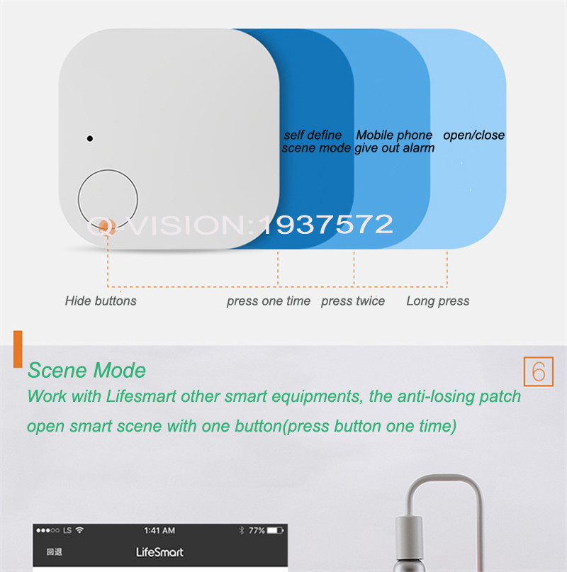 Lifesmart Bluetooth 4.0 Intelligent Patch Anti-lose 10-20M Control Distance Bi-direction Alarm Wearable Device Smart Home Switch-8